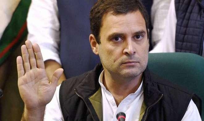 अमरनाथ यात्रियों पर हुआ हमला अस्वीकार्य सुरक्षा चूक है: राहुल