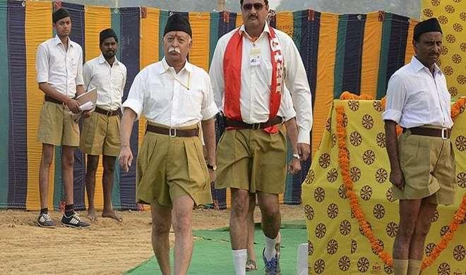91 सालों में पहली बार जम्मू कश्मीर में RSS की बैठक, करीब 200 पदाधिकारी लेंगे हिस्सा - India TV