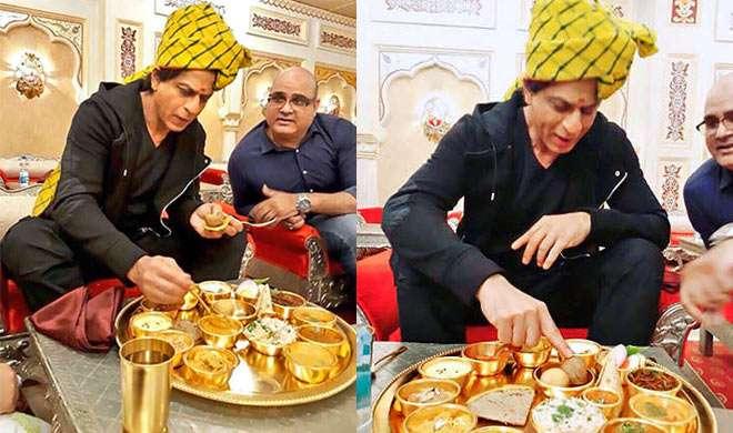 शाहरुख खान ने सोने की थाली में खाया दाल-बाटी चूरमा