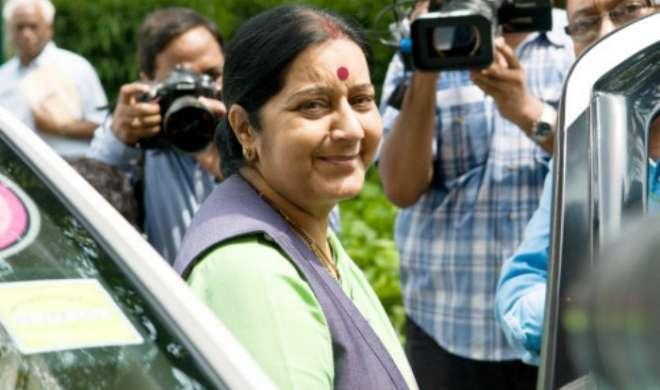 'ओसामा' के लिए आगे आईं सुषमा स्वराज, बिना लेटर के मिलेगी भारत में एंट्री - India TV