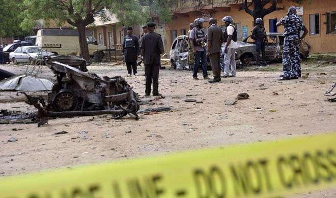 नाइजीरिया में हुए दो आत्मघाती हमलों में 12 की मौत