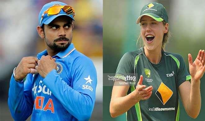 OMG! विराट कोहली का रंग इस महिला क्रिकेटर के सामने पड़ गया फीका