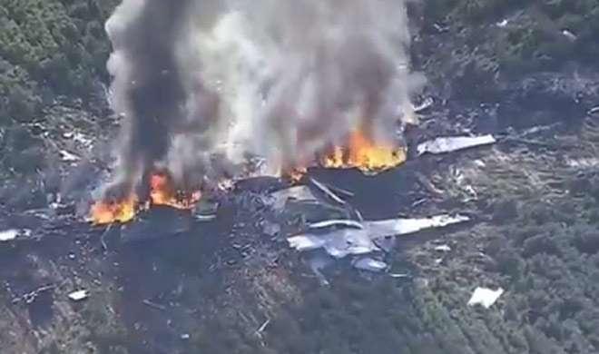 मिसीसिपी में सैन्य विमान दुर्घटनाग्रस्त, 16 लोगों की मौत