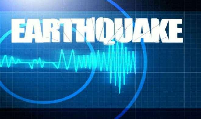 रूस में 7.7 तीव्रता का भूकंप, सुनामी की चेतावनी जारी