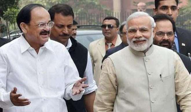 PM मोदी ने उपराष्ट्रपति पद के राजग उम्मीदवार वेंकैया नायडू के लिए पलानीस्वामी से मांगा समर्थन