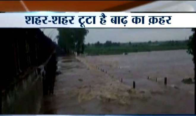 उत्तर भारत में बाढ़ का क़हर, असम में 60 लोगों की मौत