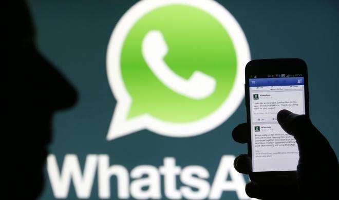 WhatsApp से बातचीत के साथ-साथ अब आप कर सकेंगे पैसे ट्रांसफर - India TV