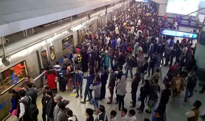 दिल्ली मेट्रो की यात्री क्षमता में होगा 2 लाख का इजाफा