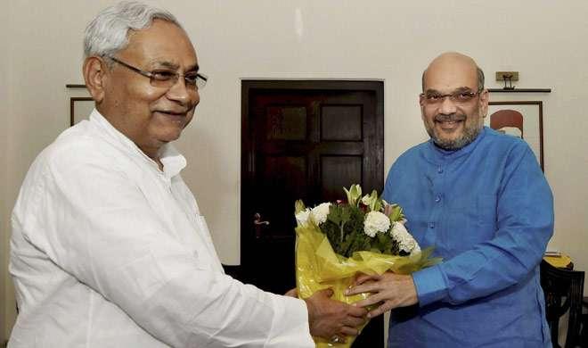 अमित शाह ने नीतीश कुमार को NDA में शामिल होने के लिए किया आमंत्रित
