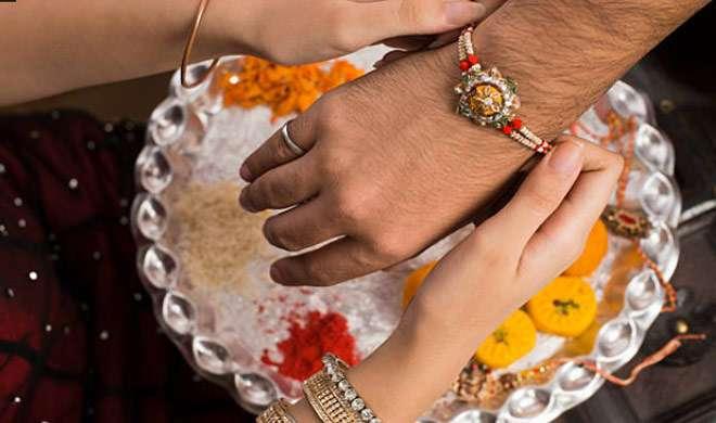Raksha bandhan 2017: रक्षाबंधन पर नहीं है कोई अशुभ भाद्रा, इस शुभ मुहूर्त में बांधे राखी