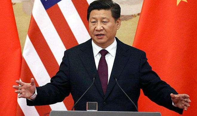 चीन 2020 तक देशभर में करेगा जैव-ईंधन का इस्तेमाल
