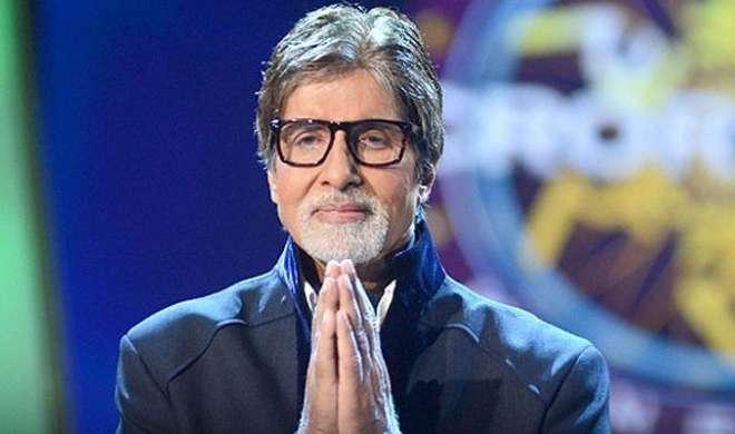 ये क्या... अब अमिताभ बच्चन नहीं बल्कि ये मशहूर अभिनेता होस्ट करेगा 'केबीसी 9'