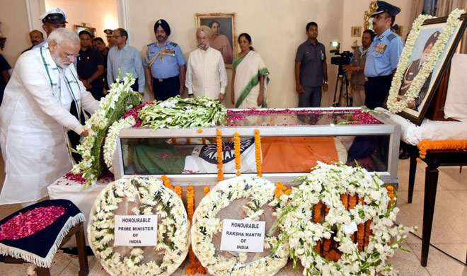 राष्ट्र ने दी 1965 के भारत-पाक युद्ध के नायक मार्शल अर्जन सिंह को श्रद्धांजलि
