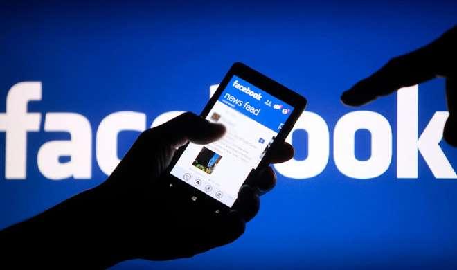 Facebook हटा रहा है रोहिंग्या कार्यकर्ताओं के अकाउंट व पोस्ट: रिपोर्ट