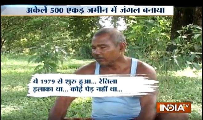 Good News: फॉरेस्ट मैन ऑफ इंडिया जाधव पायंग की कहानी