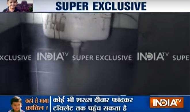 Exclusive Video: इंडिया टीवी रायन स्कूल में उस जगह पहुंचा जहां प्रद्युम्न की हुई थी हत्या