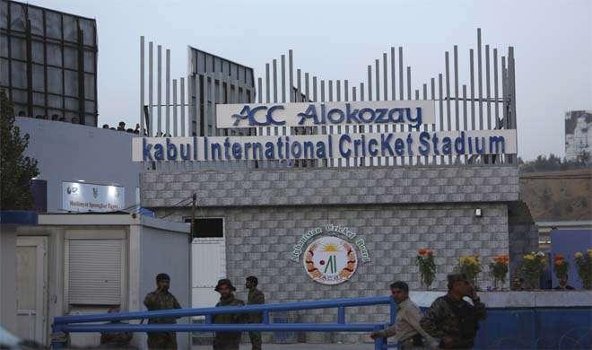 काबुल क्रिकेट स्टेडियम के निकट आत्मघाती हमला, तीन लोगों की मौत