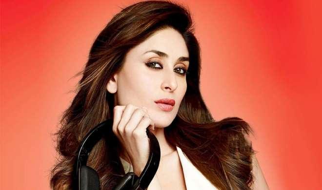 Happy Birthday Kareena Kapoor: 37 साल की हो गईं बॉलीवुड की बेबो करीना कपूर