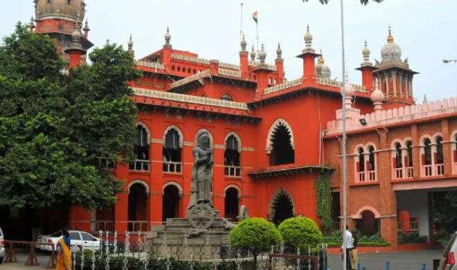 विधायकों को अयोग्य करार देने को चुनौती देने वाली याचिकाओं पर उच्च न्यायालय में सुनवाई