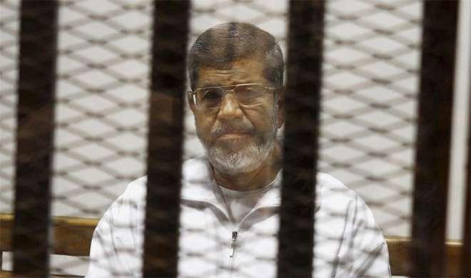 मिस्र: कोर्ट ने पूर्व राष्ट्रपति मुर्सी की आजीवन कारावास की सजा बरकरार रखी