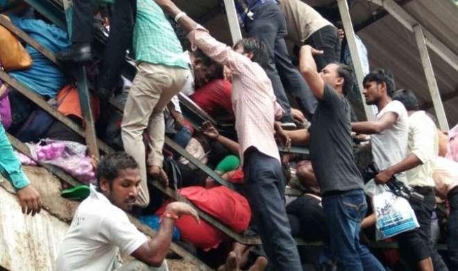 मुंबई हादसे पर फिल्म सितारों ने दुख जताया, व्यवस्था पर उठाए सवाल