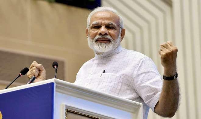 PM मोदी को मिलेगा भारतीय नागरिकों के निजी संदेशों वाला गद्दा