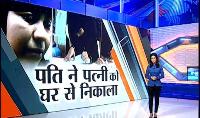 PM मोदी और CM योगी की तस्वीर बनाना मुस्लिम महिला को पड़ा भारी, पति ने घर से निकाला
