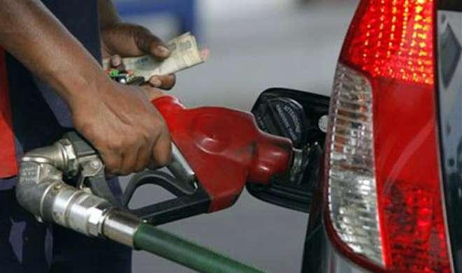 GST लागू हो जाए तो दिल्ली में सिर्फ 38 रुपये प्रति लीटर मिलेगा पेट्रोल!