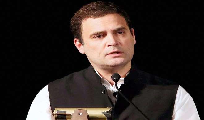 2019 के लिए प्रधानमंत्री पद का उम्मीदवार बनने को तैयार: राहुल गांधी