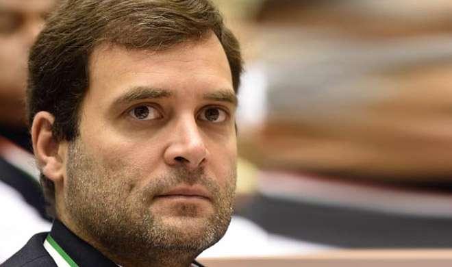 मोहसीन रजा बोले, 'लगता है अमेठी ने राहुल को विदा करने का मन बना लिया है'