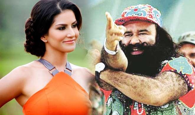 ढोंगी राम रहीम की 'डर्टी पिक्चर्स', डेरे में सनी लियोनी? इनके बीच था सिक्रेट संबंध?