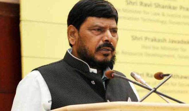 केंद्रीय मंत्री रामदास अठावले ने कहा, 'आरक्षण का लाभ सवर्ण जातियों को भी मिलना चाहिए'