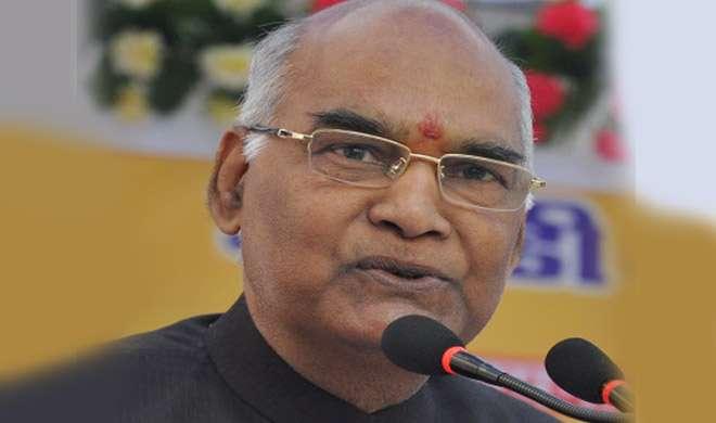 हिंदी दिवस पर कल राष्ट्रपति रामनाथ कोविंद उत्कृष्ट कार्यो के लिए देंगे पुरस्कार