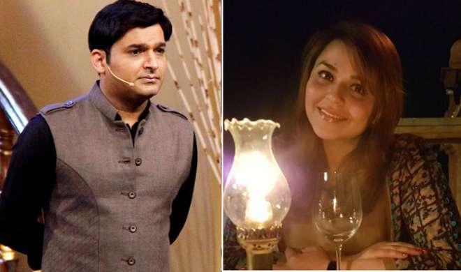 कपिल शर्मा और गिन्नी चतरथ के रिश्ते पर नया खुलासा
