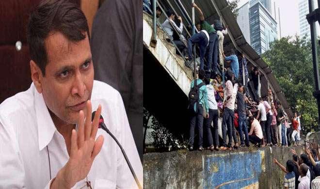 ...तो बच जाती 22 लोगों की जान, 9.5 करोड़ रुपये का बजट पास हो जाने के बाद भी नहीं बन सका ब्रिज