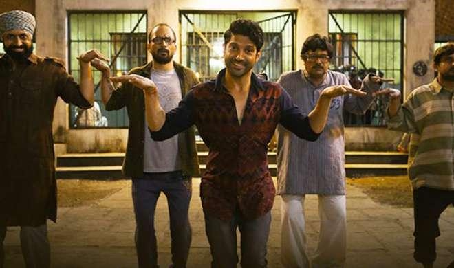 फरहान अख्तर की फिल्म 'लखनऊ सेंट्रल' ने की अच्छी शुरूआत