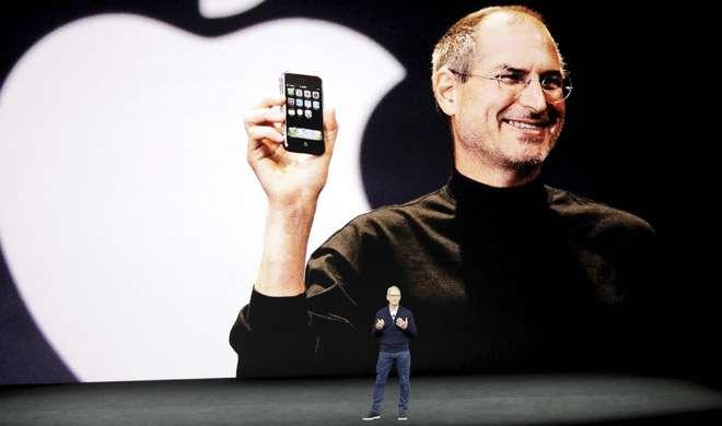 Apple iPhone इवेंट: एप्पल ने लॉन्च किए iPhone8 और 8+, कीमत 699 डॉलर से