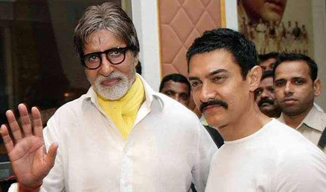 अमिताभ बच्चन के स्टारडम को लेकर बोले आमिर खान
