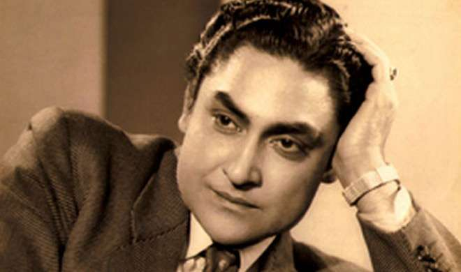 Happy B'day: इस घटना के बाद अशोक कुमार ने फिर कभी नहीं मनाया अपना जन्मदिन
