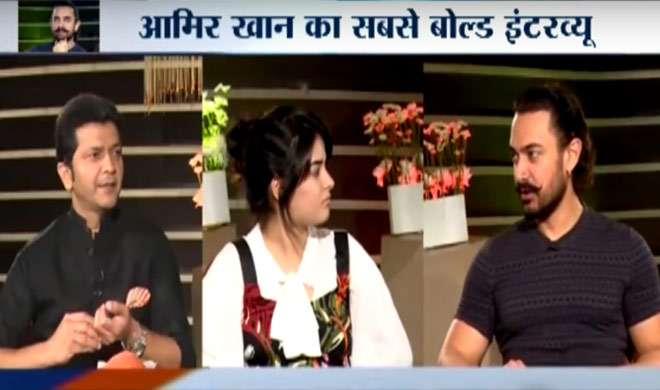 """इंडिया टीवी से खास बातचीत में आमिर खान ने किया खुलासा, """"जायरा वसीम करती हैं मेरा इस्तेमाल"""""""