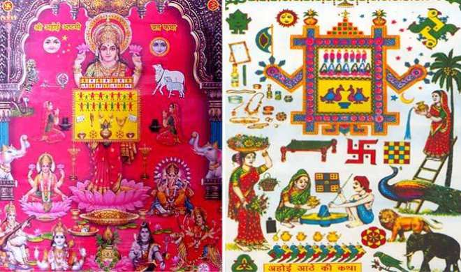 Ahoi Ashtami 2017: इस विधि से पूजा कर रखें अहोई अष्टमी का निर्जला व्रत, ये है शुभ मुहूर्त