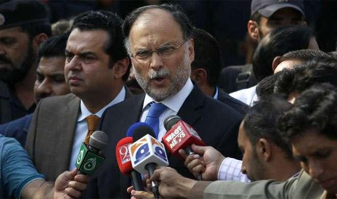 पाकिस्तानी गृहमंत्री ने कहा, CPEC को भारत के नजरिए से न देखे अमेरिका