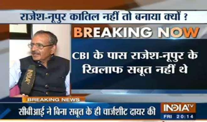 आरुषि मर्डर केस: CBI के पूर्व डायरेक्टर का बड़ा खुलासा, 'नूपुर और राजेश तलवार के खिलाफ सबूत नहीं थे'