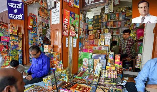 BLOG: सुप्रीम कोर्ट ने NCR में पटाखों की बिक्री पर लगाया प्रतिबंध