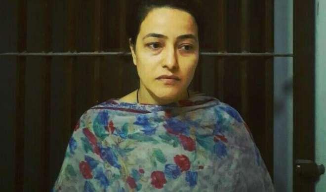 हनीप्रीत को पंचकूला कोर्ट ने 10 दिन की न्यायिक हिरासत में भेजा