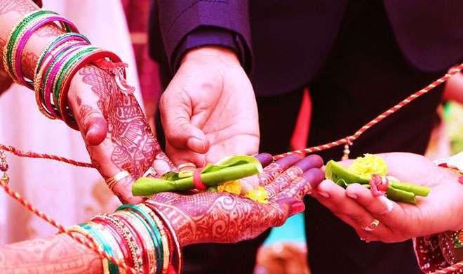 अंतरधार्मिक विवाह के बाद क्या महिलाएं धार्मिक पहचान खो देती हैं?