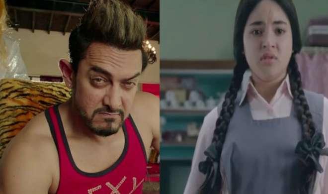 आमिर खान ने बताया 'दंगल' से बड़ी फिल्म है 'सीक्रेट सुपरस्टार'