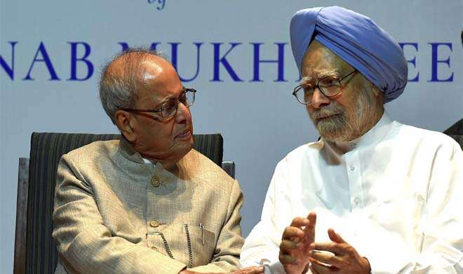 प्रधानमंत्री बनने के अलावा मेरे पास कोई विकल्प नहीं था, प्रणब मुझसे ज्यादा योग्य थे : मनमोहन सिंह