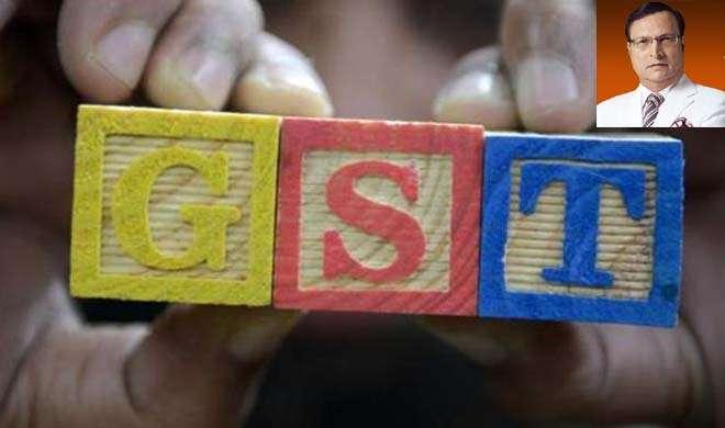 BLOG: जीएसटी के मोर्चे पर स्वागत योग्य कदम