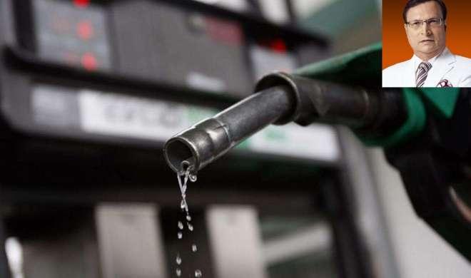 BLOG: पेट्रोलियम प्रोडक्ट्स को GST के दायरे में लाना चाहिए
